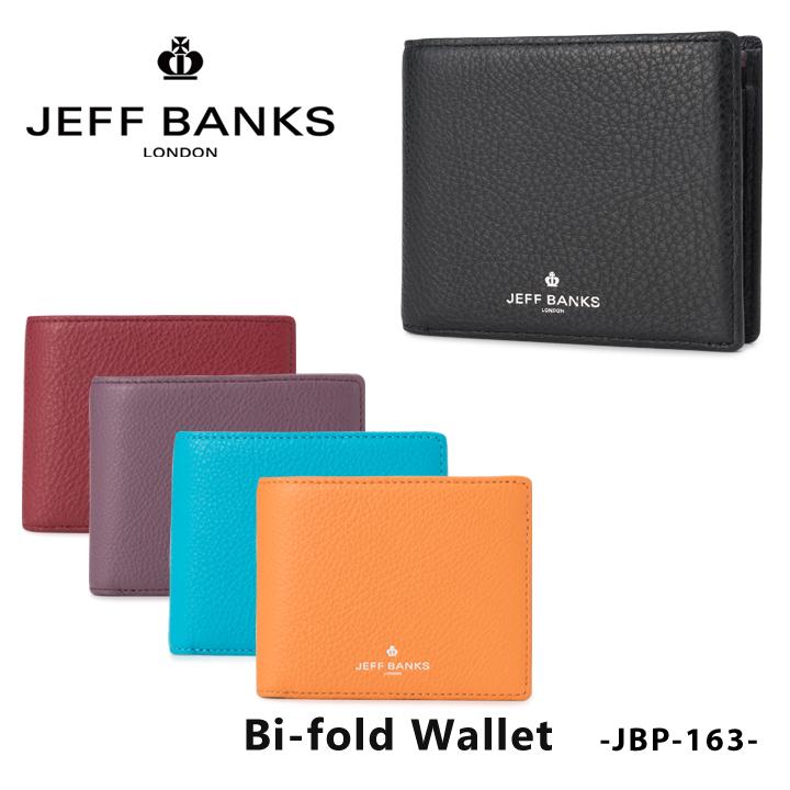 5d0a5bad0f30 ジェフバンクス二つ折り財布カラーズJBP-163メンズレザー財布札入れjeffbanks[PO10