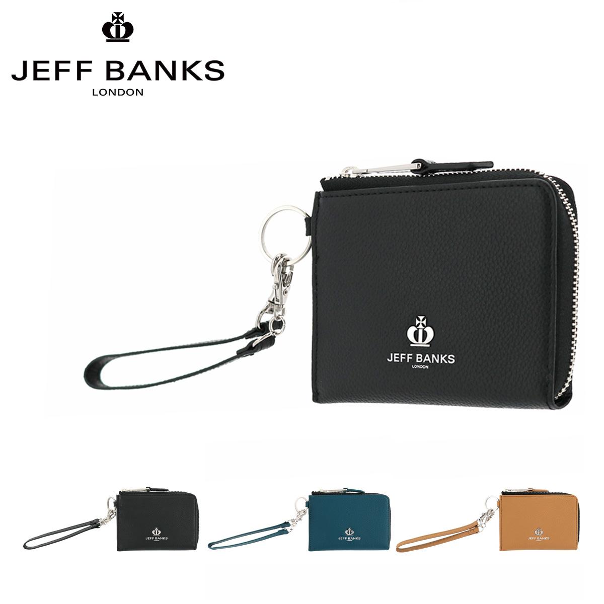 ジェフバンクス 財布 小銭入れ フューチャー メンズ レディース JBP203 JEFF BANKS | コインケース ストラップ付き 牛革 本革 レザー ブランド専用BOX付き [PO10][bef]