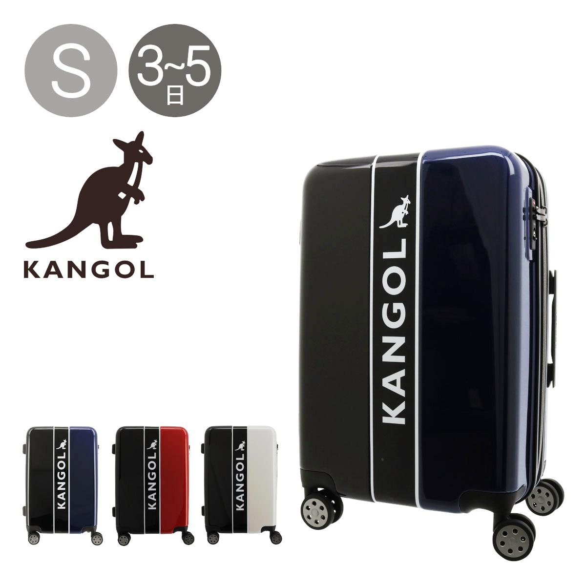 カンゴール スーツケース|50L 56cm 3.7kg 250-05750|軽量 拡張 ハード ファスナー|KANGOL|TSAロック搭載|大容量|おしゃれ キャリーバッグ キャリーケース[PO10][即日発送]