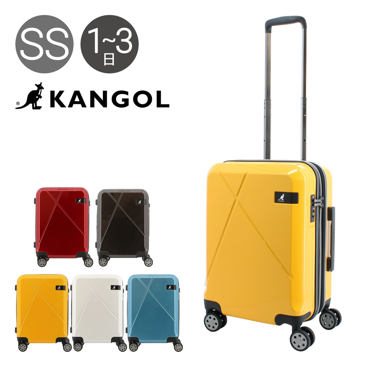カンゴール スーツケース 53cm 35L 3.2kg クロスエイト 250-5701 KANGOL | ハード ファスナー | キャリーケース キャリーバッグ 拡張 TSAロック搭載[PO10][即日発送]