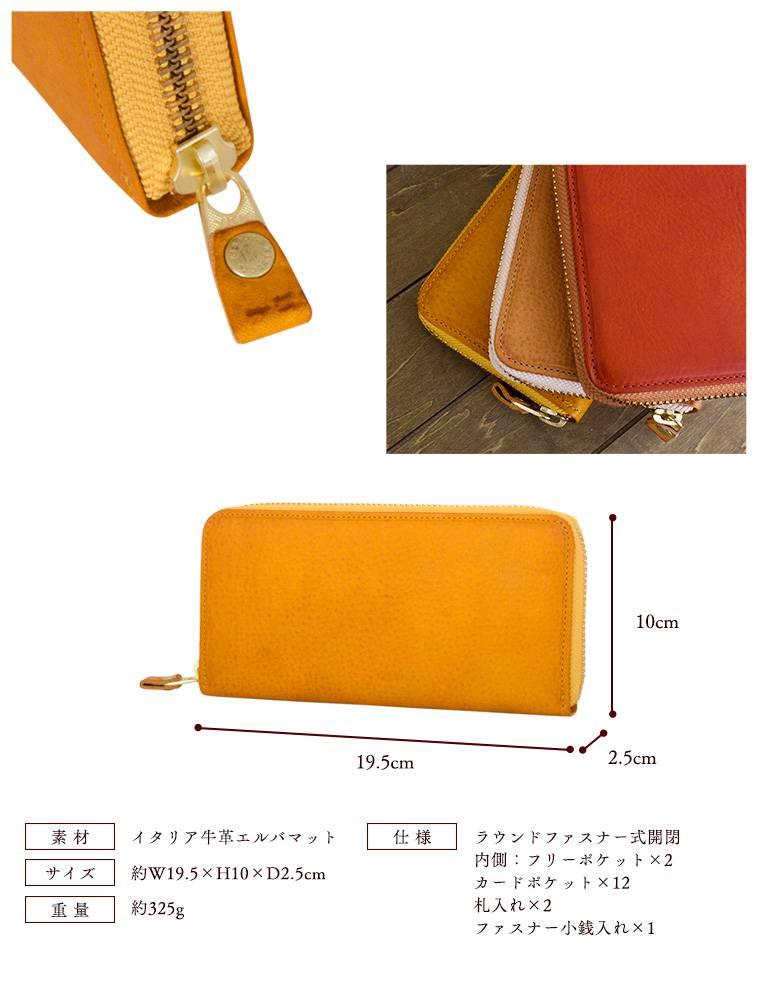 長財布 本革 kissora キソラ KIWZ 012ELBAMATT エルバマット財布 日本製 レザー レディースbefQrWBeCodxE