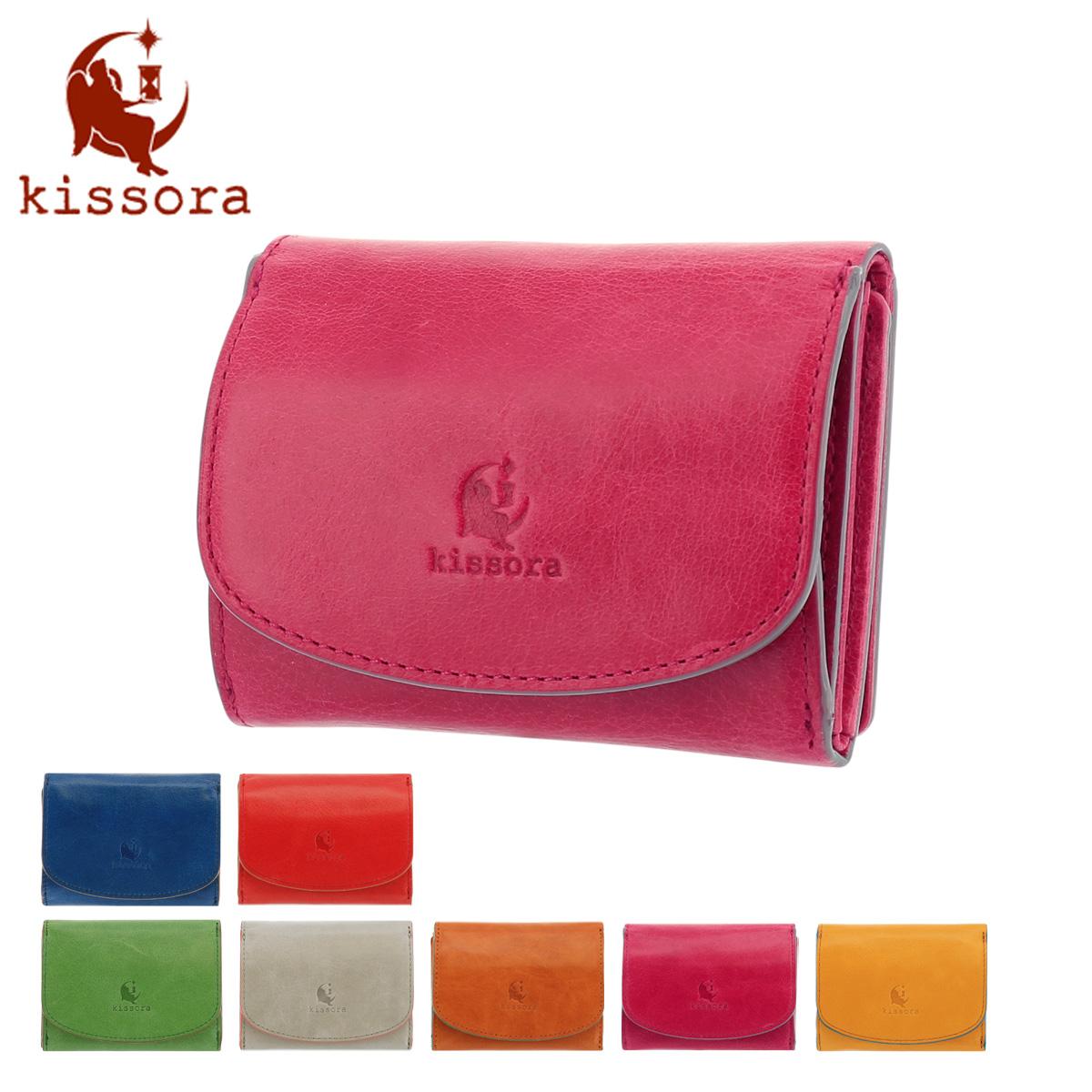 キソラ 三つ折り財布 アテネ レディース KIVP-063 日本製 kissora | ミニ財布 牛革 本革 レザー