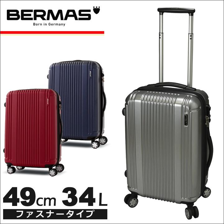 バーマス スーツケース プレステージ2 34L 49cm 2.7kg ハード ファスナー 機内持ち込み 60262 60252 キャリーケース 軽量 TSAロック搭載 HINOMOTO BERMAS 【1年保証】 [PO10][bef]