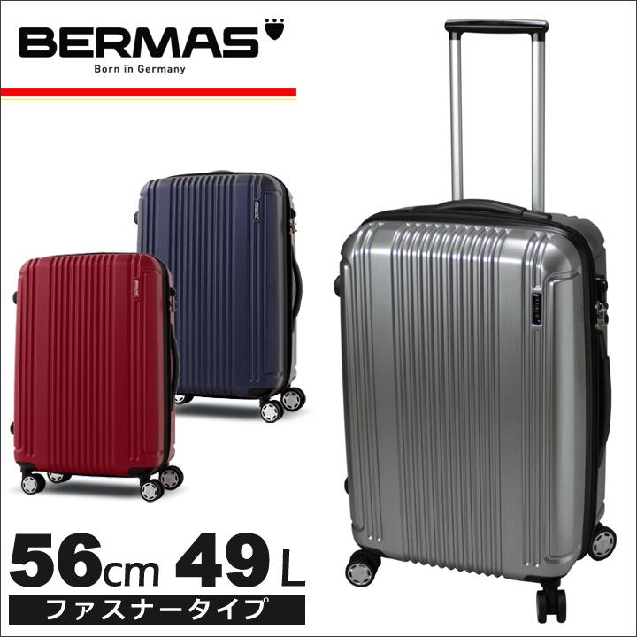 バーマス スーツケース プレステージ2 49L 56cm 3.4kg ハード ファスナー 60263 60253 キャリーケース 軽量 TSAロック搭載 HINOMOTO BERMAS 【1年保証】 【PO10】【bef】