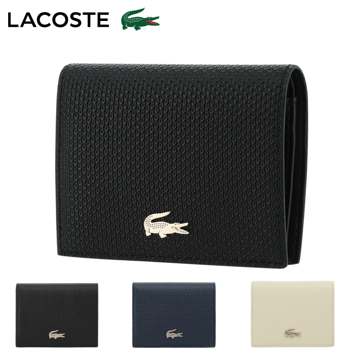 ラコステ 二つ折り財布 CHANTACO レディース NF2960C LACOSTE | 牛革 本革 レザー[即日発送][母の日]