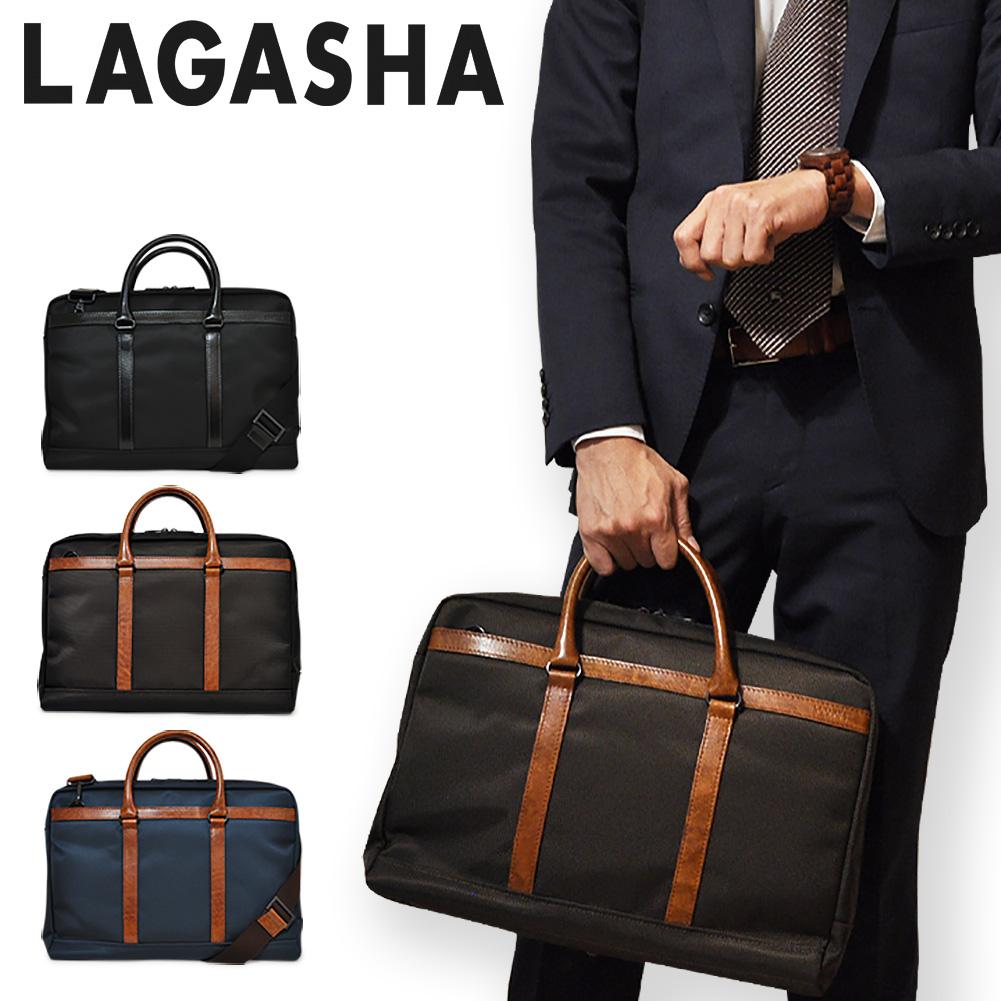2029000b0c7d 送料無料 あす楽 ラガシャ ブリーフケース MOVE ムーヴ OFFICE 7144 メンズ 日本製 ビジネスバッグ
