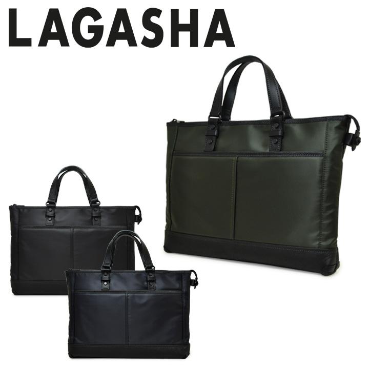 ラガシャ ブリーフケース OFFICE Uplight アップライト 7227 メンズ ビジネスバッグ トートバッグ 日本製 A4 軽量 撥水 LAGASHA[PO10][bef]