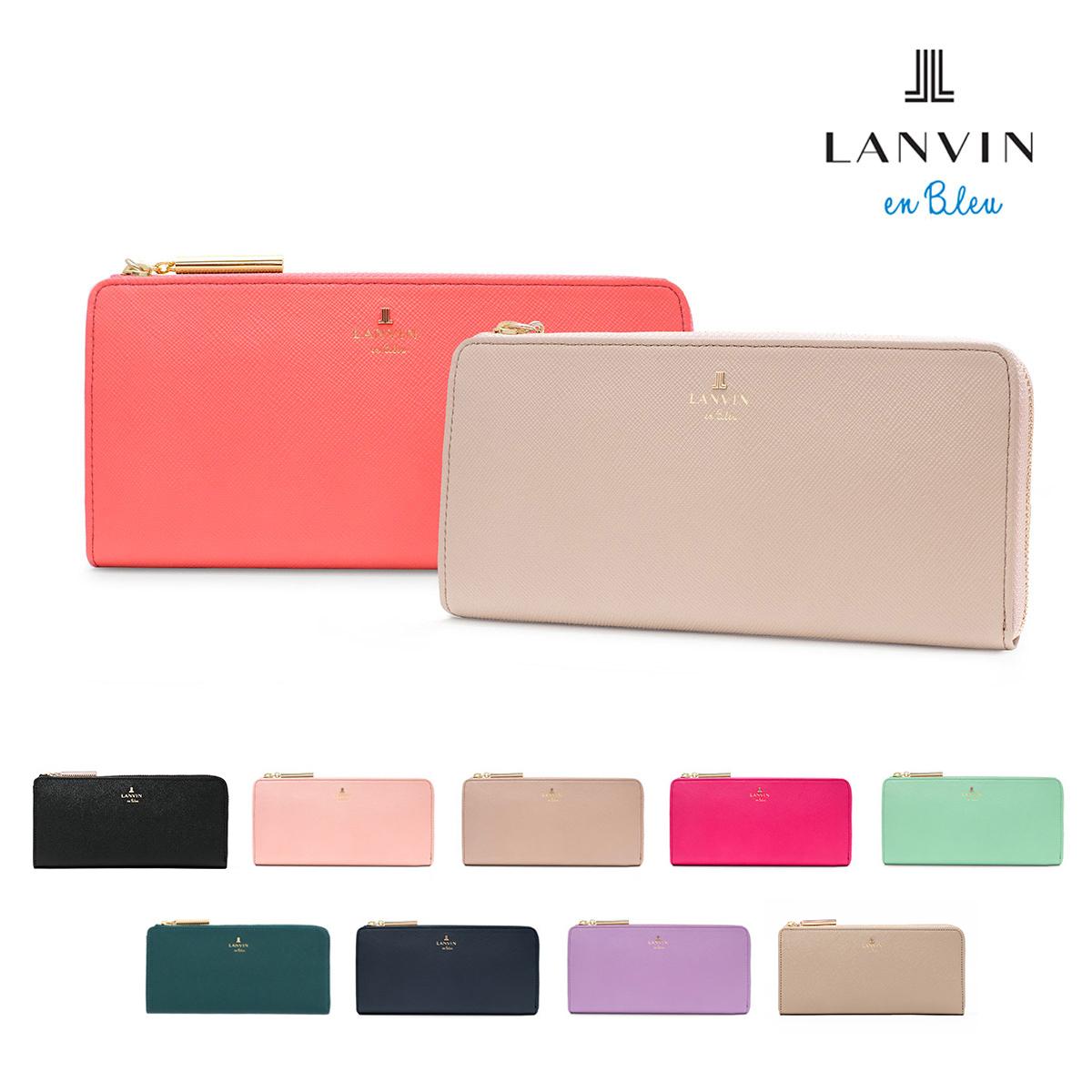 財布 ランバンオンブルー L字ファスナー (ブラック) LANVIN en Bleu 480922-10 婦人 黒系 レディース 長財布