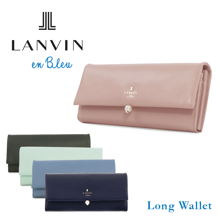 ランバンオンブルー 長財布 シャペル 480720 レディース 財布 札入れ レザー LANVIN en Bleu 【bef】