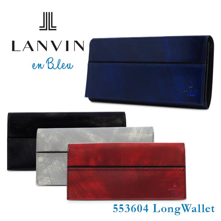 ランバンオンブルー 長財布 メンズ グラン 553604 本革 レザー LANVIN en Bleu ブランド専用BOX付き [bef][即日発送]
