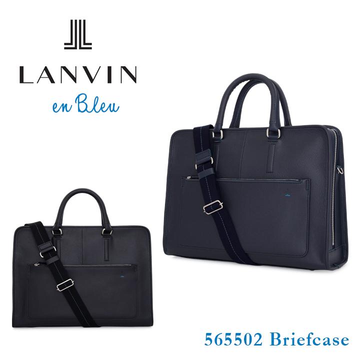 ランバンオンブルー ビジネスバッグ 2WAY A4 メンズ ブリエ 565502 フルオープンファスナー ブリーフケース 本革 レザー LANVIN en Bleu [bef]