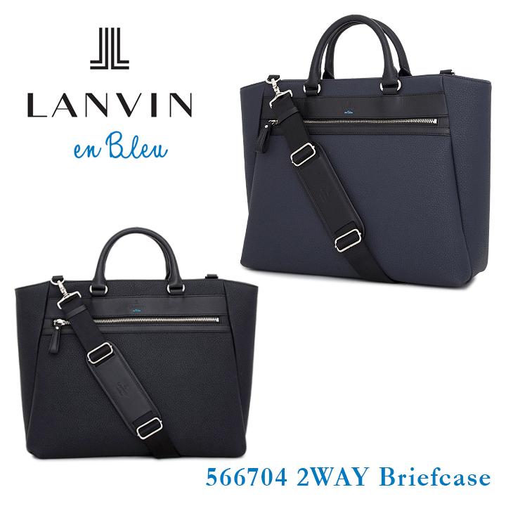 ランバンオンブルー ビジネスバッグ 2WAY A4 大容量 メンズ マスト 566704 防水 ブリーフケース LANVIN en Bleu [bef]