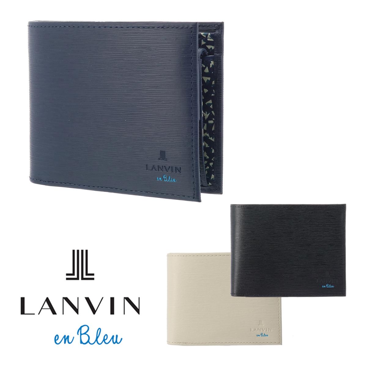 ランバンオンブルー 二つ折り財布 メンズ バンパーカー 569603 本革 レザー LANVIN en Bleu ブランド専用BOX付き[bef]