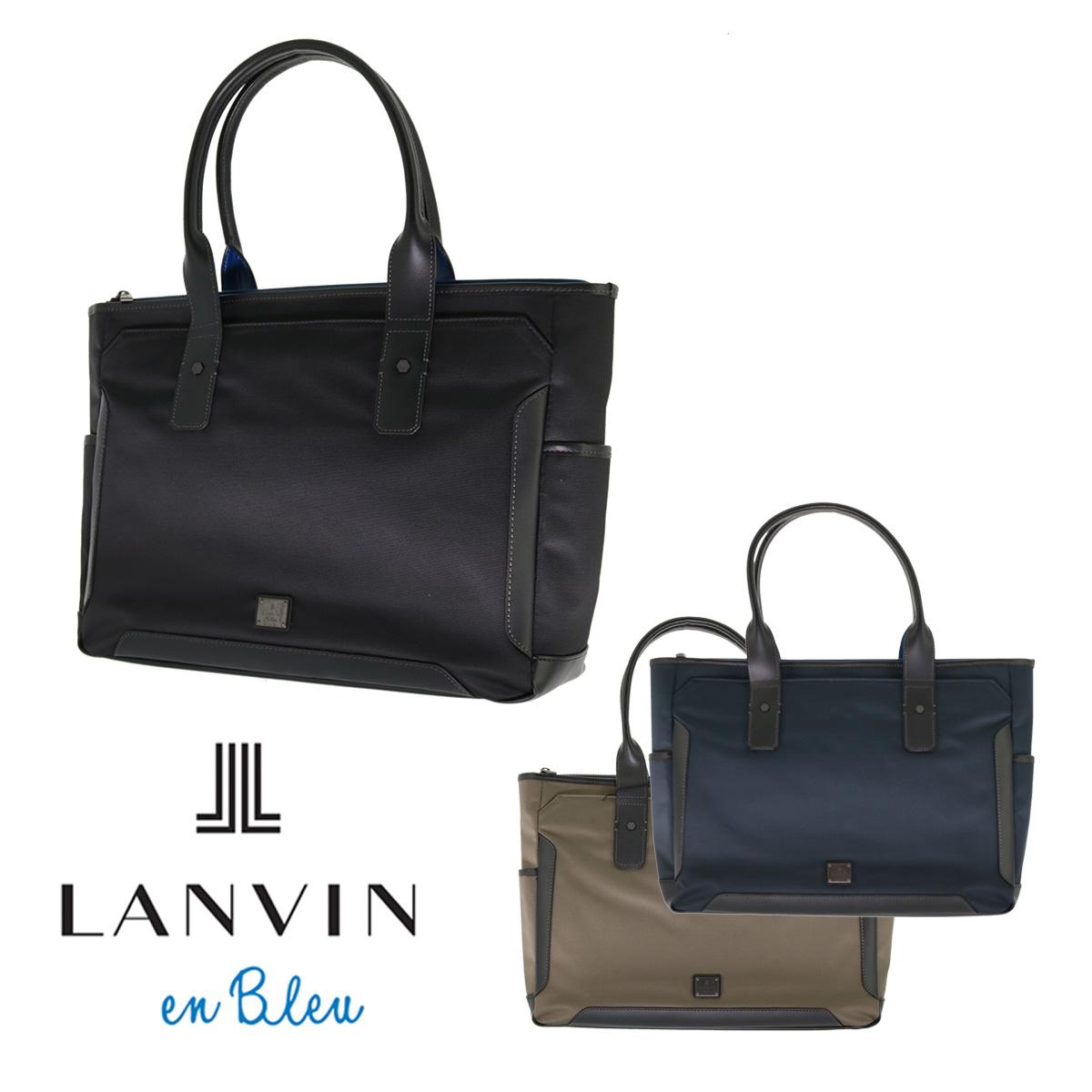 ランバンオンブルー トートバッグ 肩掛け メンズ サイド 571512 ビジネスバッグ 軽量 キャリーオン LANVIN en Bleu