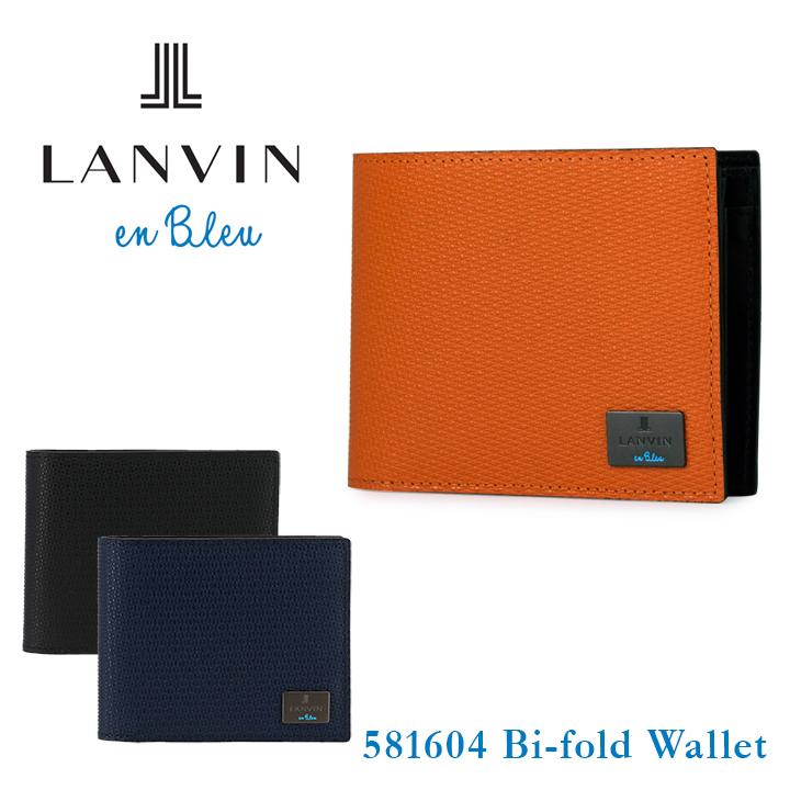ランバンオンブルー 二つ折り財布 メンズ ハイデ 581604 本革 レザー LANVIN en Bleu ブランド専用BOX付き [bef][PO10]
