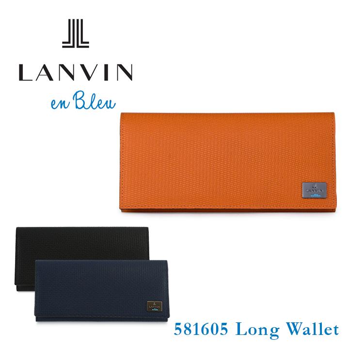 ランバンオンブルー 長財布 メンズ ハイデ 581605 本革 レザー LANVIN en Bleu ブランド専用BOX付き [bef]