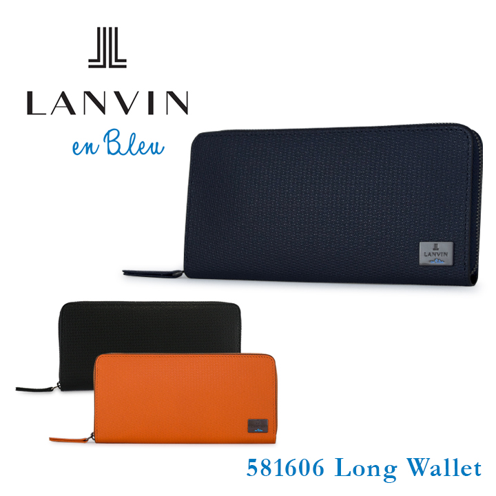 ランバンオンブルー 長財布 ラウンドファスナー メンズ ハイデ 581606 本革 レザー LANVIN en Bleu ブランド専用BOX付き [bef]