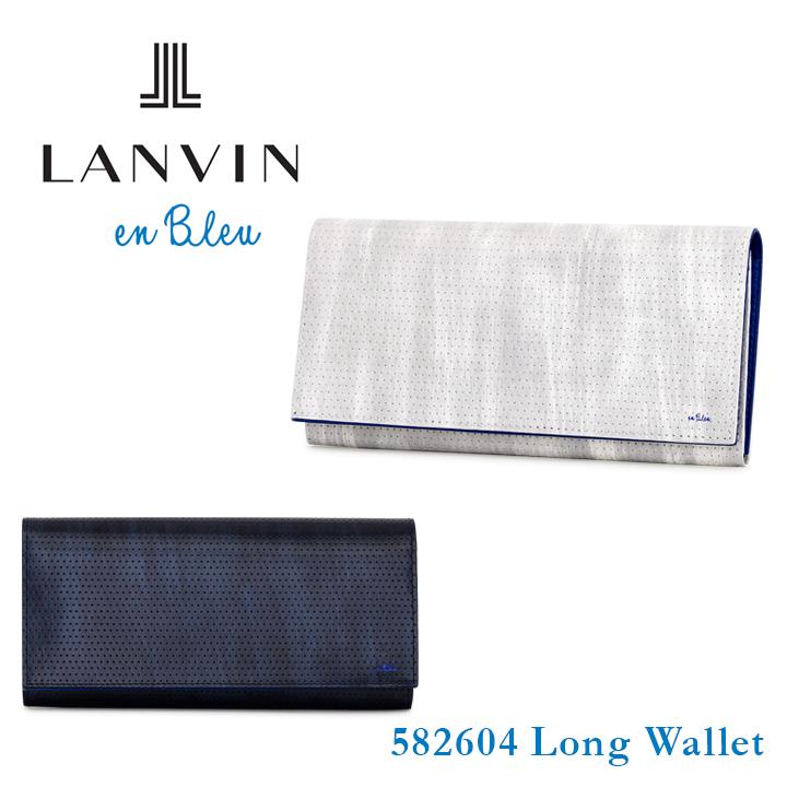 ランバンオンブルー 長財布 メンズ ダンテ 582604 本革 パンチング レザー LANVIN en Bleu ブランド専用BOX付き [bef]
