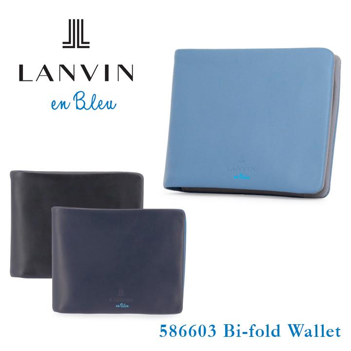 ランバンオンブルー 二つ折り財布 メンズ リバース 586603 ファスナーポケット 本革 ソフト レザー LANVIN en Bleu ブランド専用BOX付き [bef]