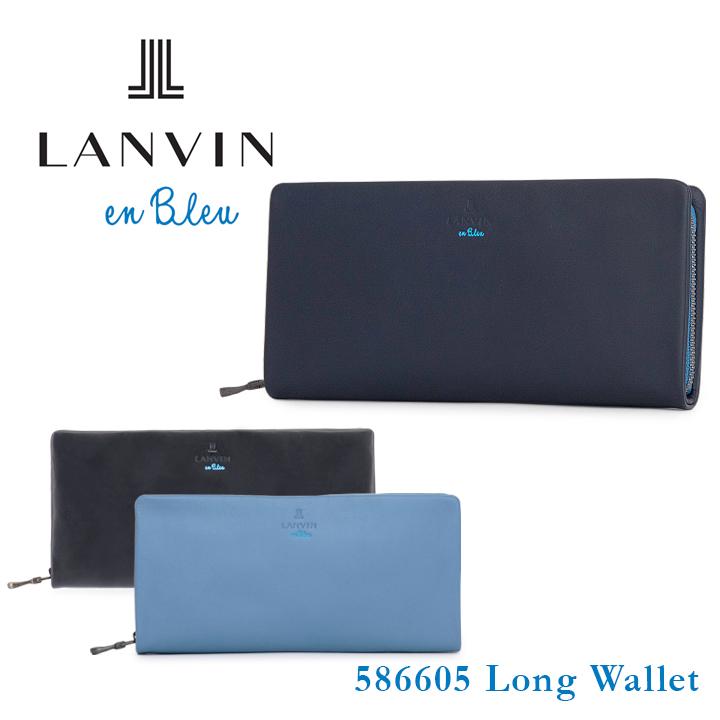 ランバンオンブルー 長財布 ラウンドファスナー メンズ リバース 586605 本革 ソフト レザー LANVIN en Bleu ブランド専用BOX付き [bef][PO10]