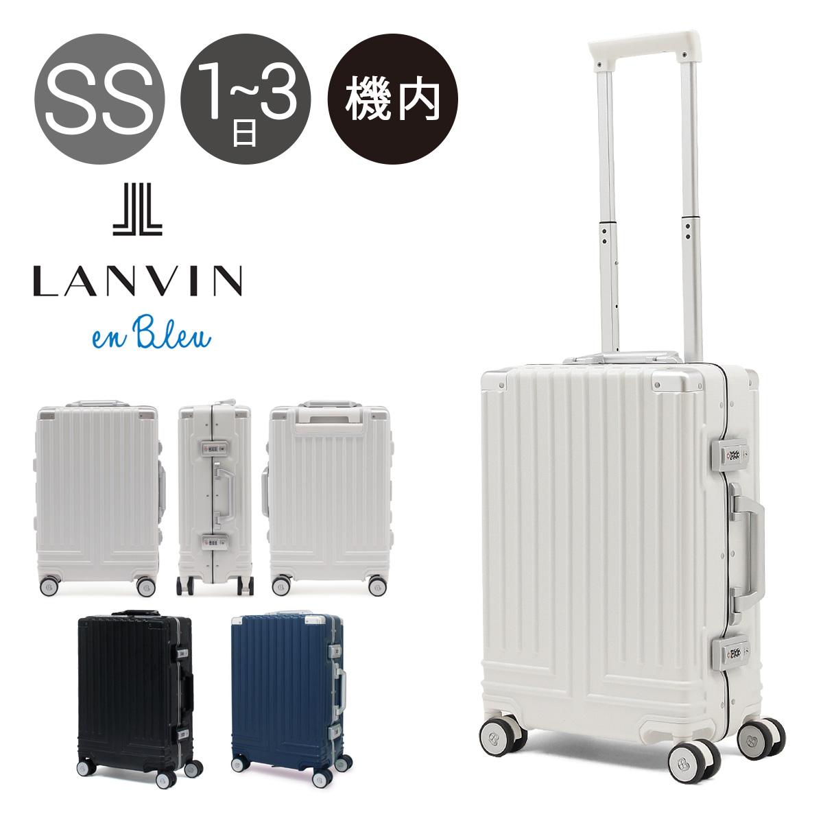 ランバンオンブルー スーツケース 27L 49cm 3.5kg ハード フレーム 機内持ち込み ヴィラージュ 595311 キャリーケース 軽量 TSAロック搭載 4輪 LANVIN en Bleu 【bef】【即日発送】