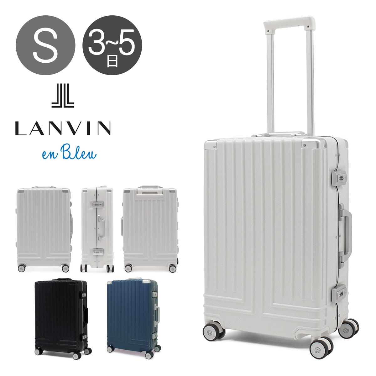 ランバンオンブルー スーツケース 42L 56cm 3.9kg ハード フレーム ヴィラージュ 595312 キャリーケース 軽量 TSAロック搭載 4輪 LANVIN en Bleu [bef][即日発送]