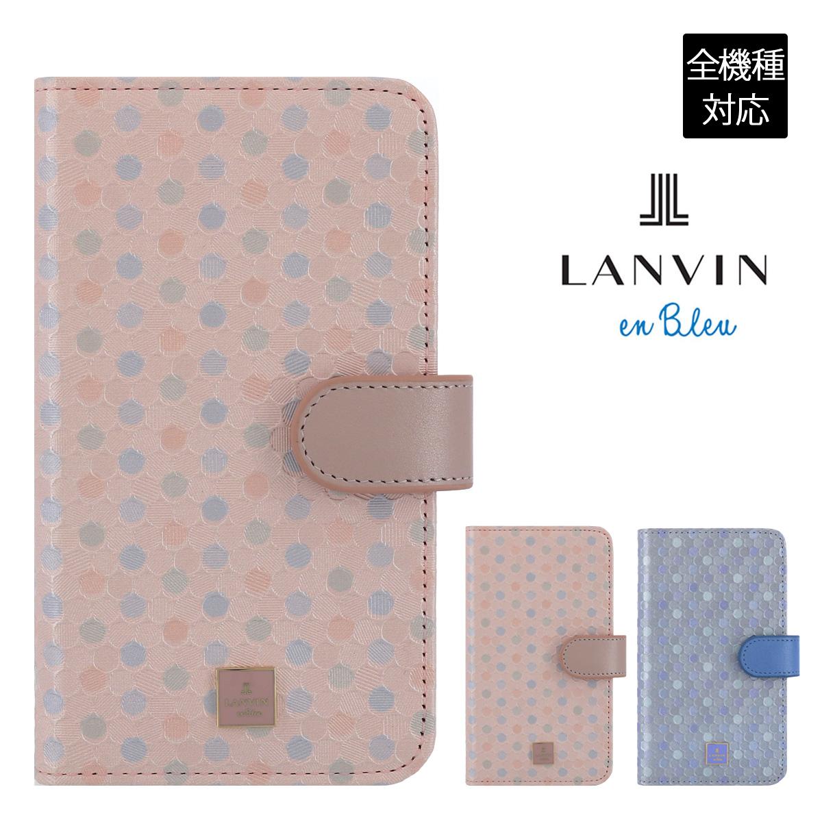 ランバンオンブルー iPhoneケース マルチ対応 レポワン レディース 482224 LANVIN en Bleu | スマートフォンケース 手帳型 全機種対応 ブランド専用BOX付き 本革 レザー [即日発送][bef]