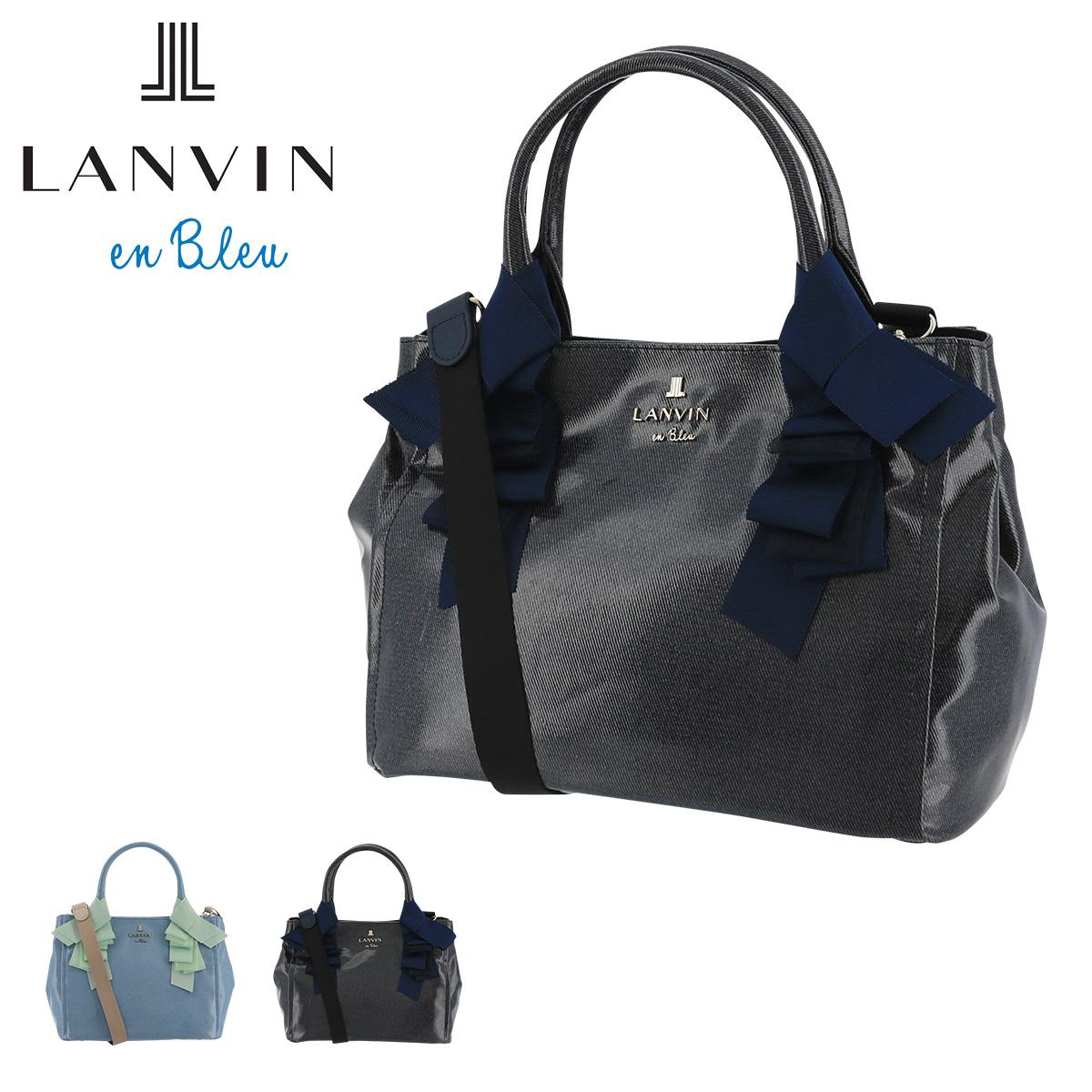 ランバンオンブルー ハンドバッグ オルセー レディース 482501 LANVIN en Bleu | 2WAY ショルダーバッグ [即日発送]