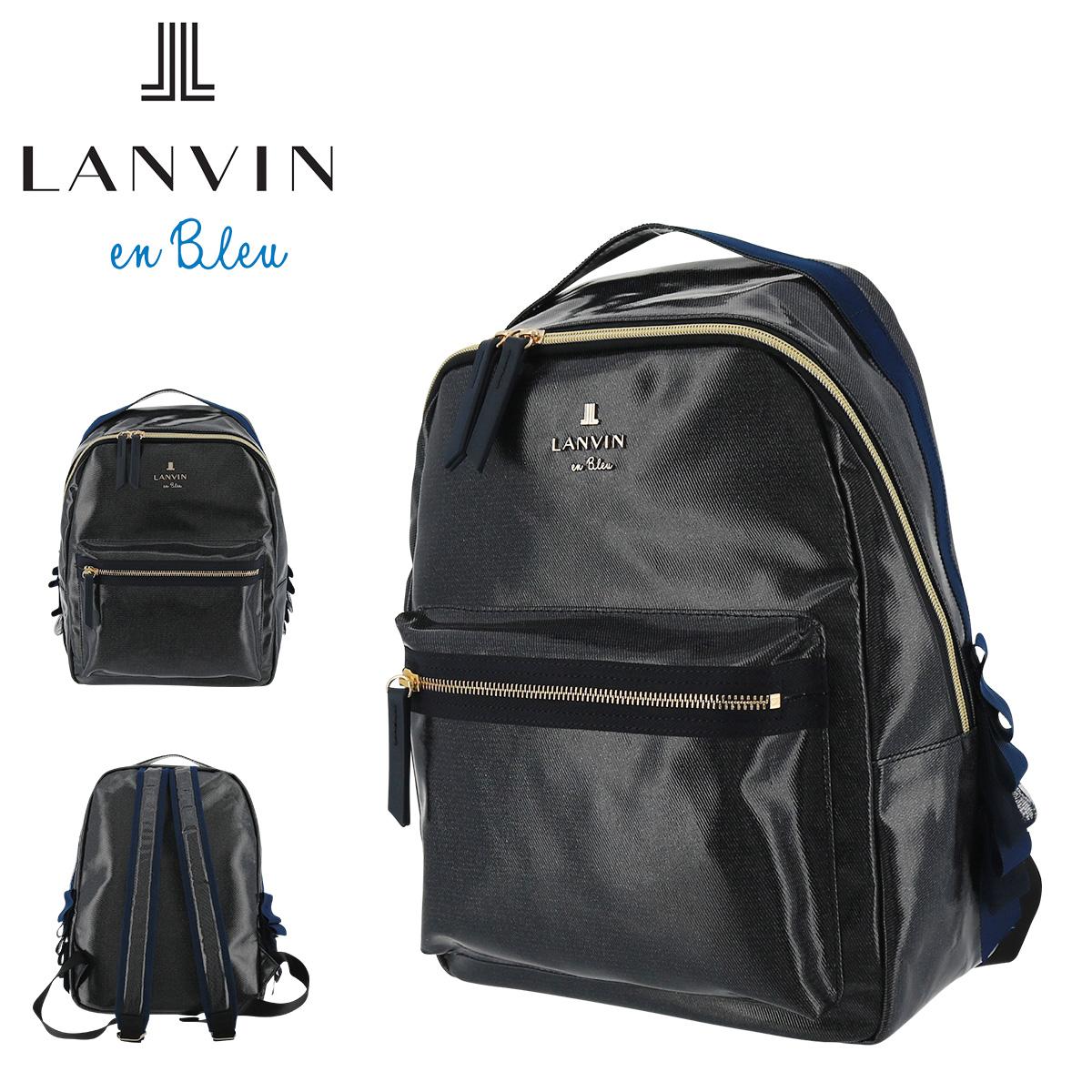 ランバンオンブルー リュック オルセー レディース 482502 LANVIN en Bleu   リュックサック [即日発送]