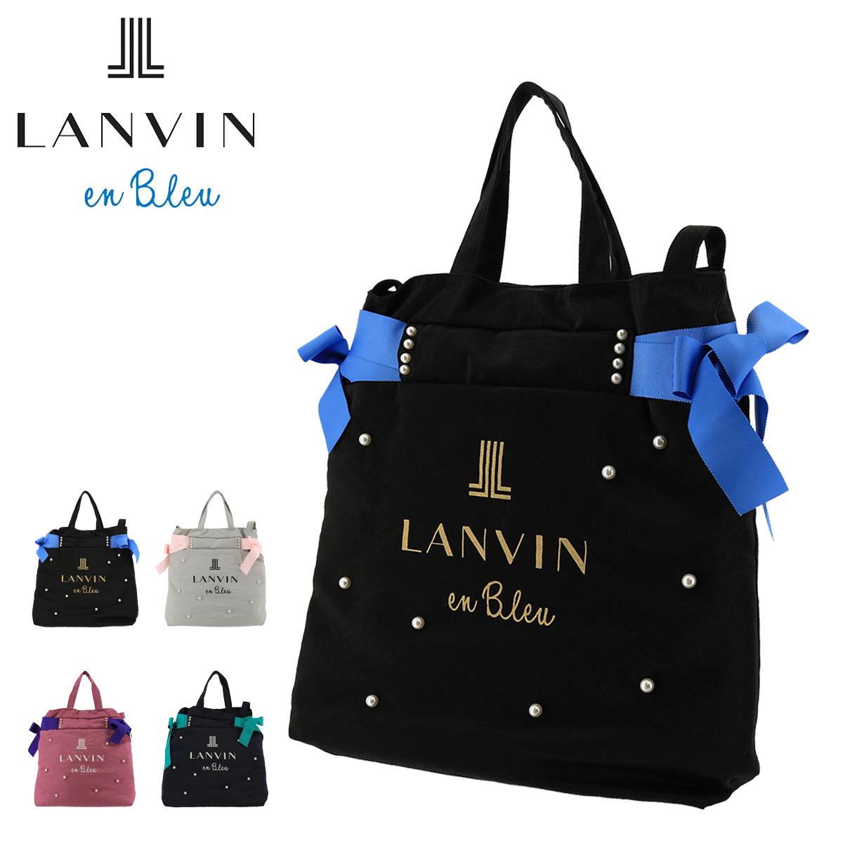 ランバンオンブルー トートバッグ モンテベロ レディース 482520 LANVIN en Bleu | 大きめ [即日発送]