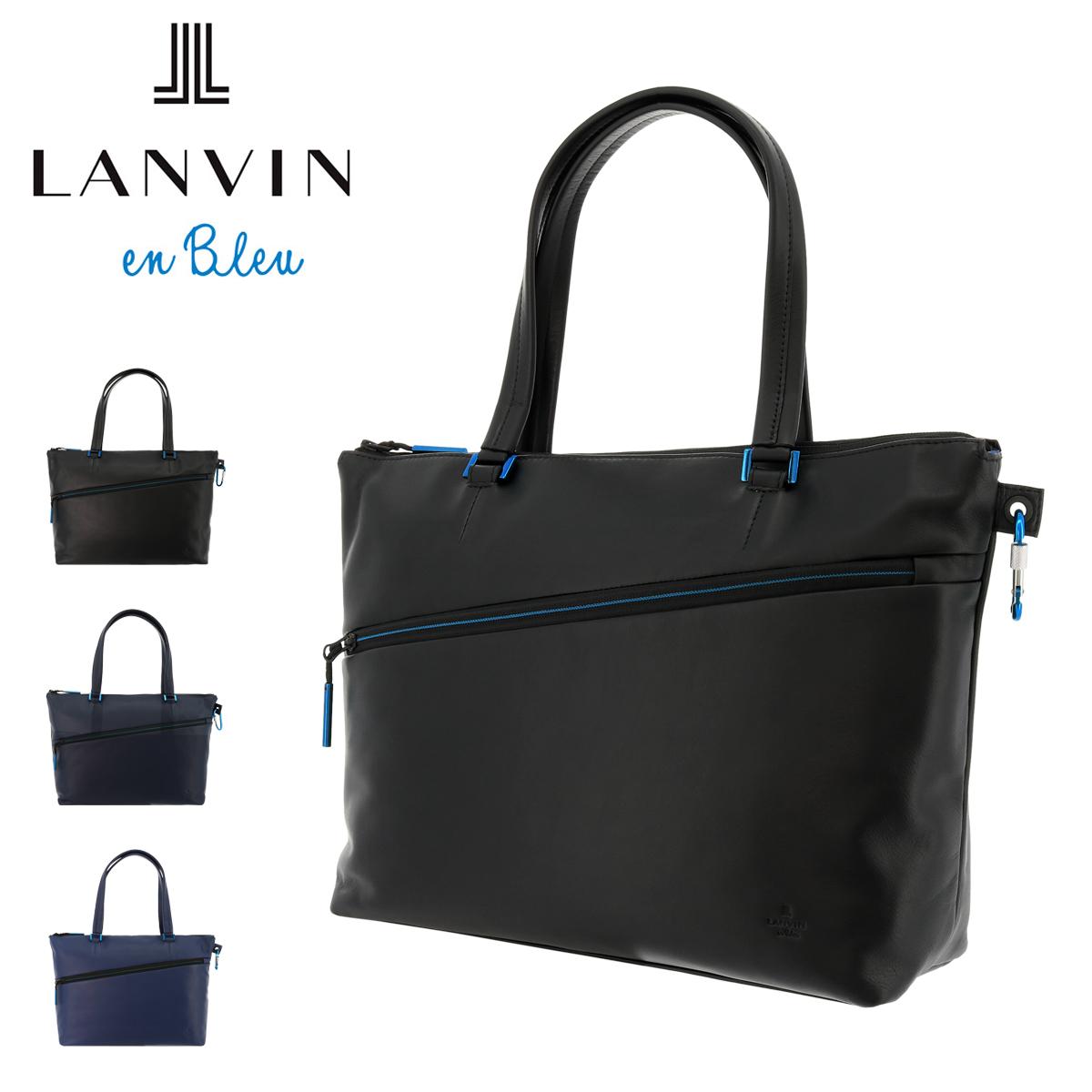 ランバンオンブルー トートバッグ A4 アルマイト メンズ554701 LANVIN en Bleu | 本革 牛革 レザー[PO10][即日発送]