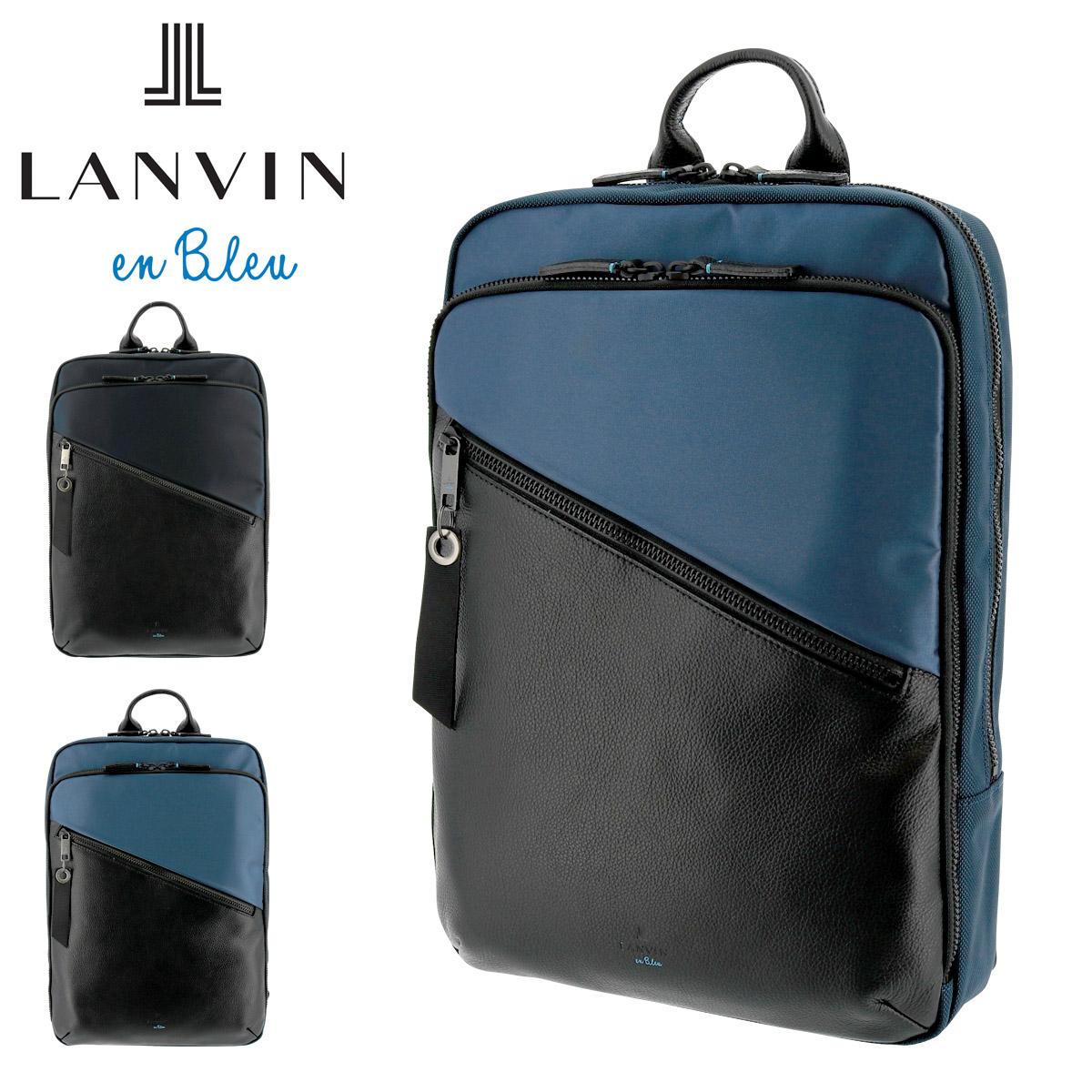 ランバンオンブルー リュック フェリックス メンズ 564722 日本製 LANVIN en Bleu   リュックサック バックパック スクエア ナイロン 牛革 本革 レザー[bef][PO10]