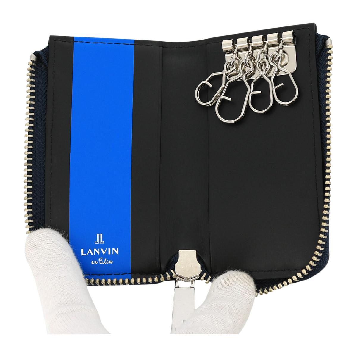 ランバンオンブルー キーケース ワグラム メンズ579602 LANVIN en Bleu | L字ファスナー ブランド専用BOX付き 本革 レザー|サックスバー