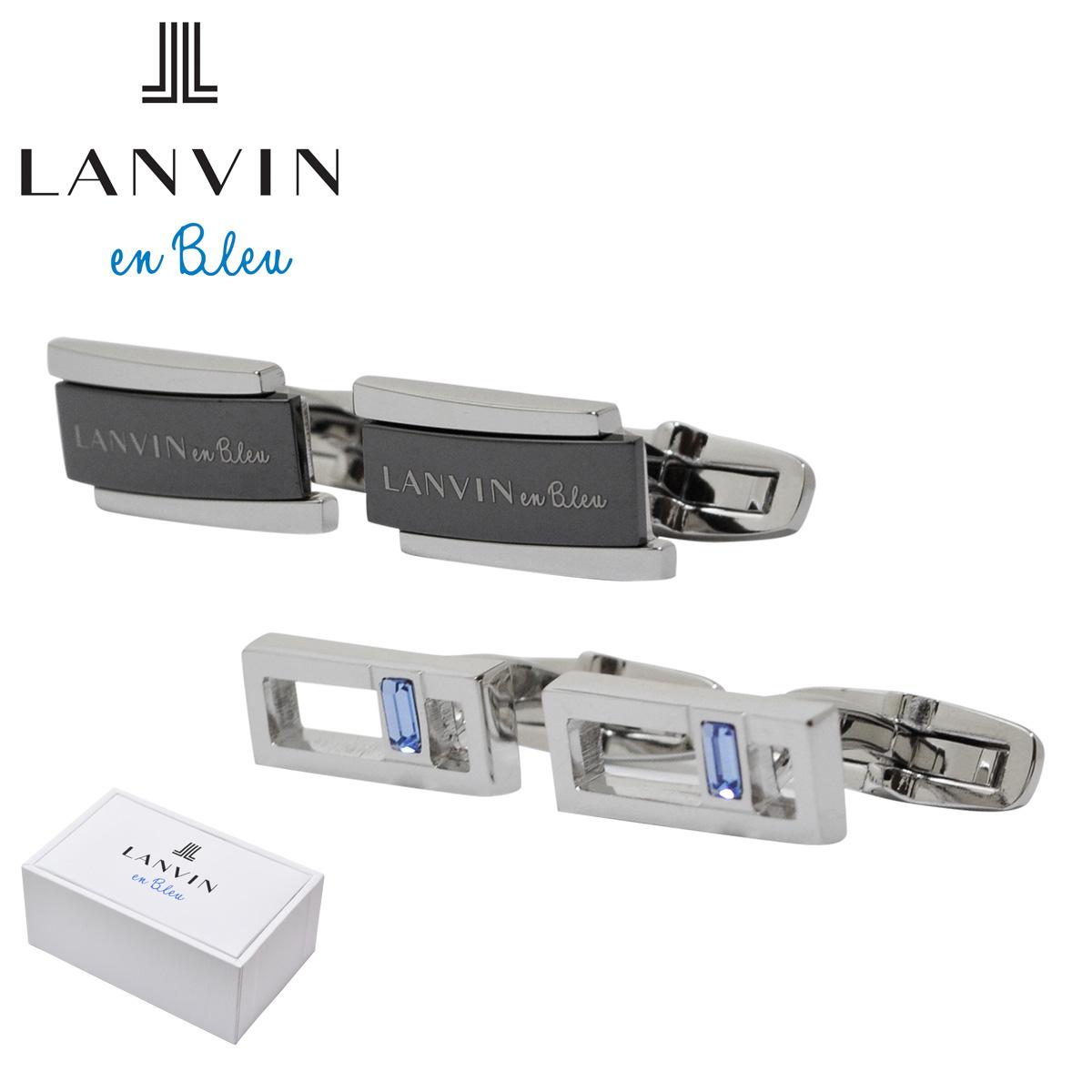ランバンオンブルー カフス メンズ LANVIN en Bleu|カフスボタン カフリンクス アクセサリー ギフト プレゼント 結婚式 ブランド専用BOX付き[PO10][即日発送]