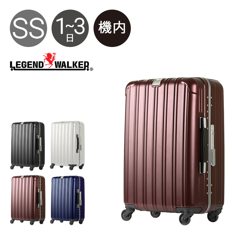 レジェンドウォーカー LEGEND WALKER スーツケース 6201-49 49cm 【 キャリーケース キャリーバッグ ビジネスキャリー 機内持ち込み可 TSAロック搭載 1年保証 】【PO10】【bef】