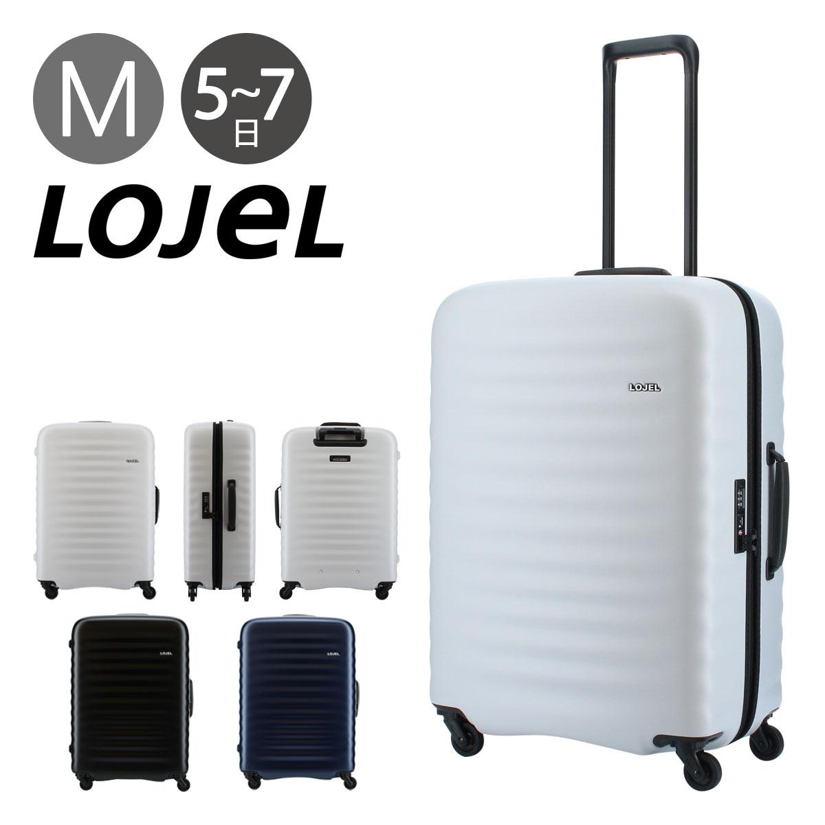 ロジェール スーツケース 75L 63cm Alto ALTO-M ハード   LOJEL   TSAロック搭載 キャリーバッグ キャリーケース [PO10][bef]