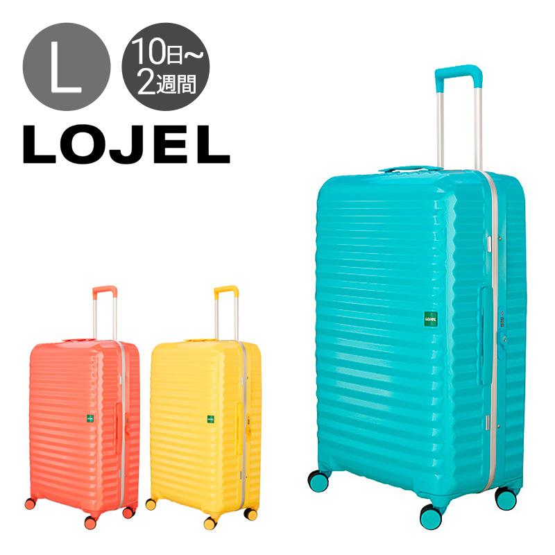 ロジェール スーツケース LJ-GROOVE2-L Lサイズ キャリーケース キャリーバッグ フレームタイプ 68cm 双輪キャスター TSAロック搭載 LOJEL [PO5][bef][即日発送]