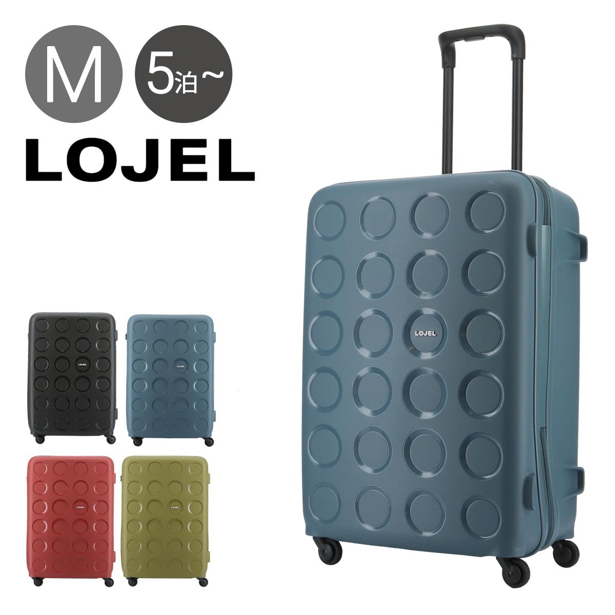 ロジェール スーツケース ヴィータ Mサイズ|75L 66cm 4.2kg VITA-M|ハード ファスナー 静音 TSAロック搭載 おしゃれ キャリーバッグ [PO5][即日発送][bef]