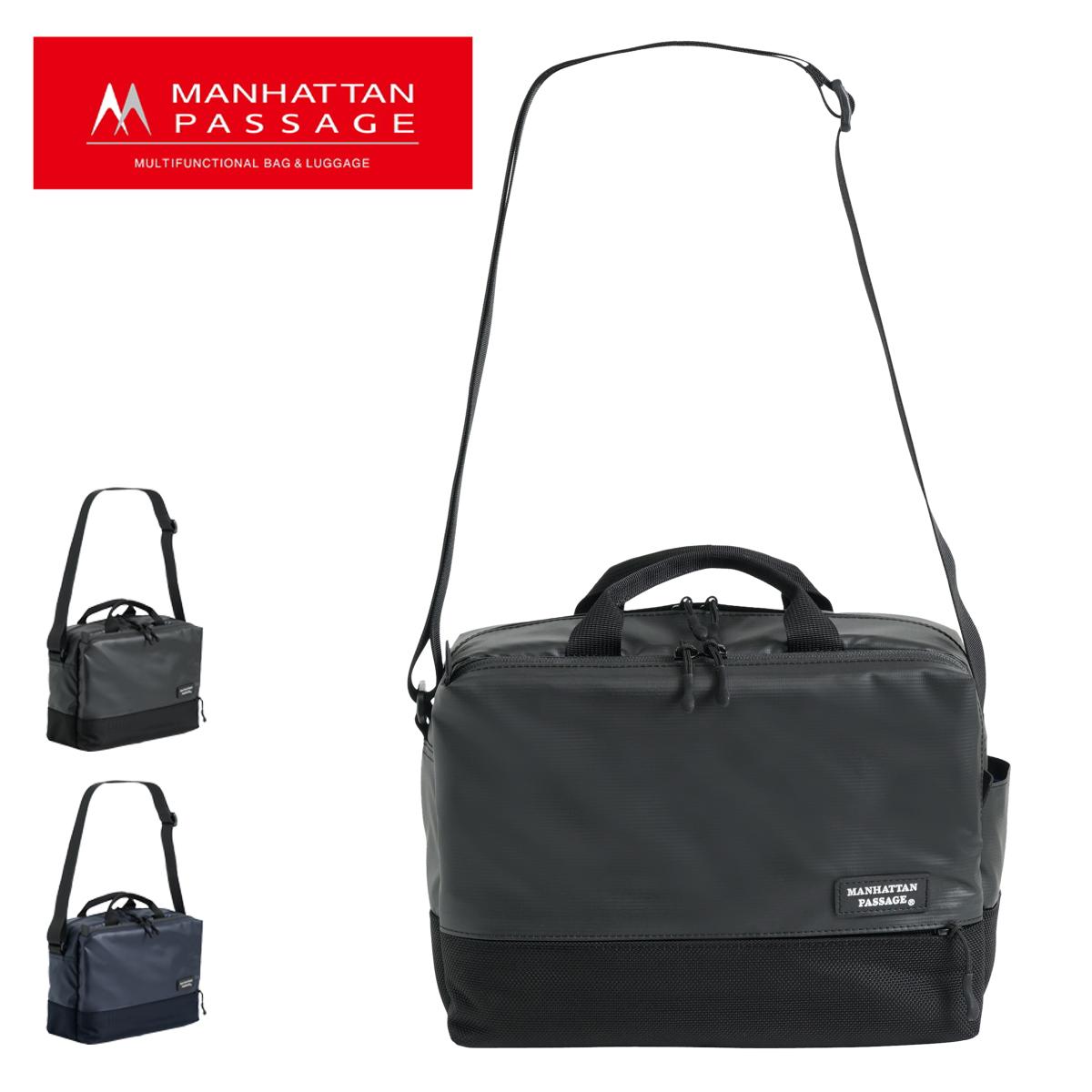 マンハッタンパッセージ ブリーフケース 2WAY Plus メンズ3385 MANHATTAN PASSAGE | ショルダーバッグ ビジネスバッグ B5 高密度ナイロン 撥水 軽量[PO10]