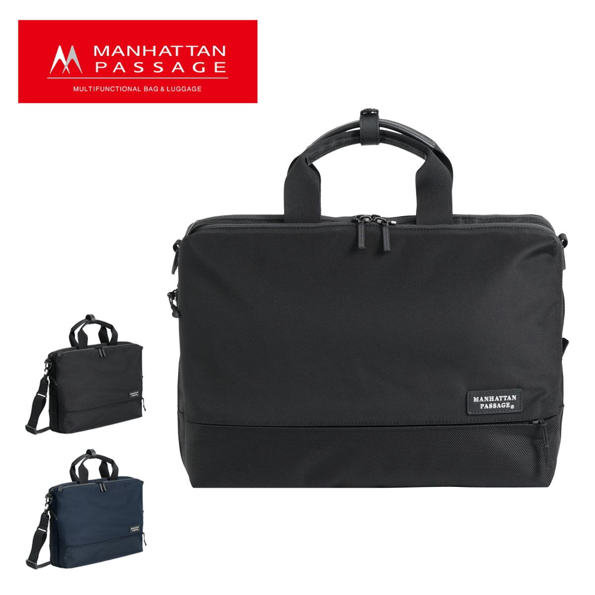 マンハッタンパッセージ ブリーフケース 2WAY EST メンズ5411 MANHATTAN PASSAGE | ショルダーバッグ ビジネスバッグ A4 高密度ナイロン 撥水 軽量[PO10]