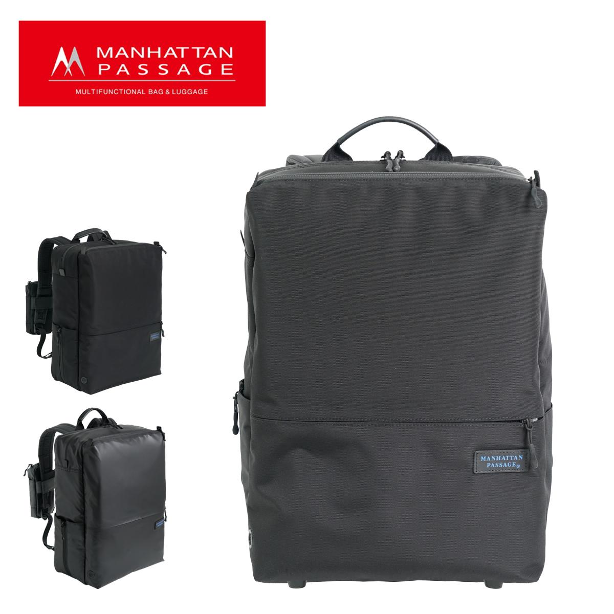 マンハッタンパッセージ リュック K-MODEL メンズ8005-K MANHATTAN PASSAGE | ビジネスリュック B4 高密度ナイロン 撥水 軽量 ビジネス[PO10]