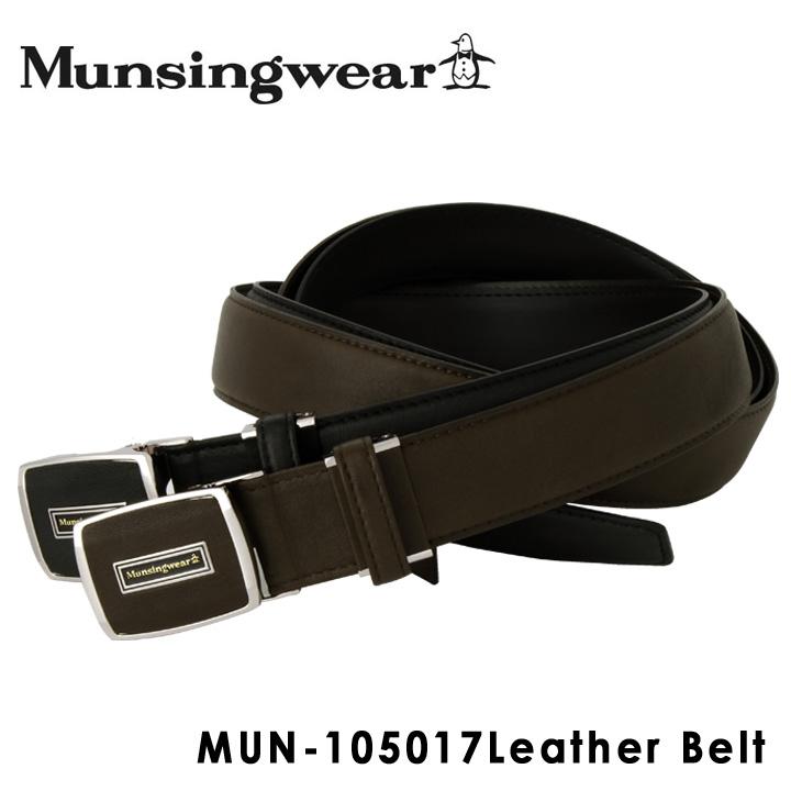最大56倍★19日20時~期間限定エントリー マンシングウェア ベルト メンズ MUN-105017 Munsingwear 本革 レザー マンシング [PO5][bef]
