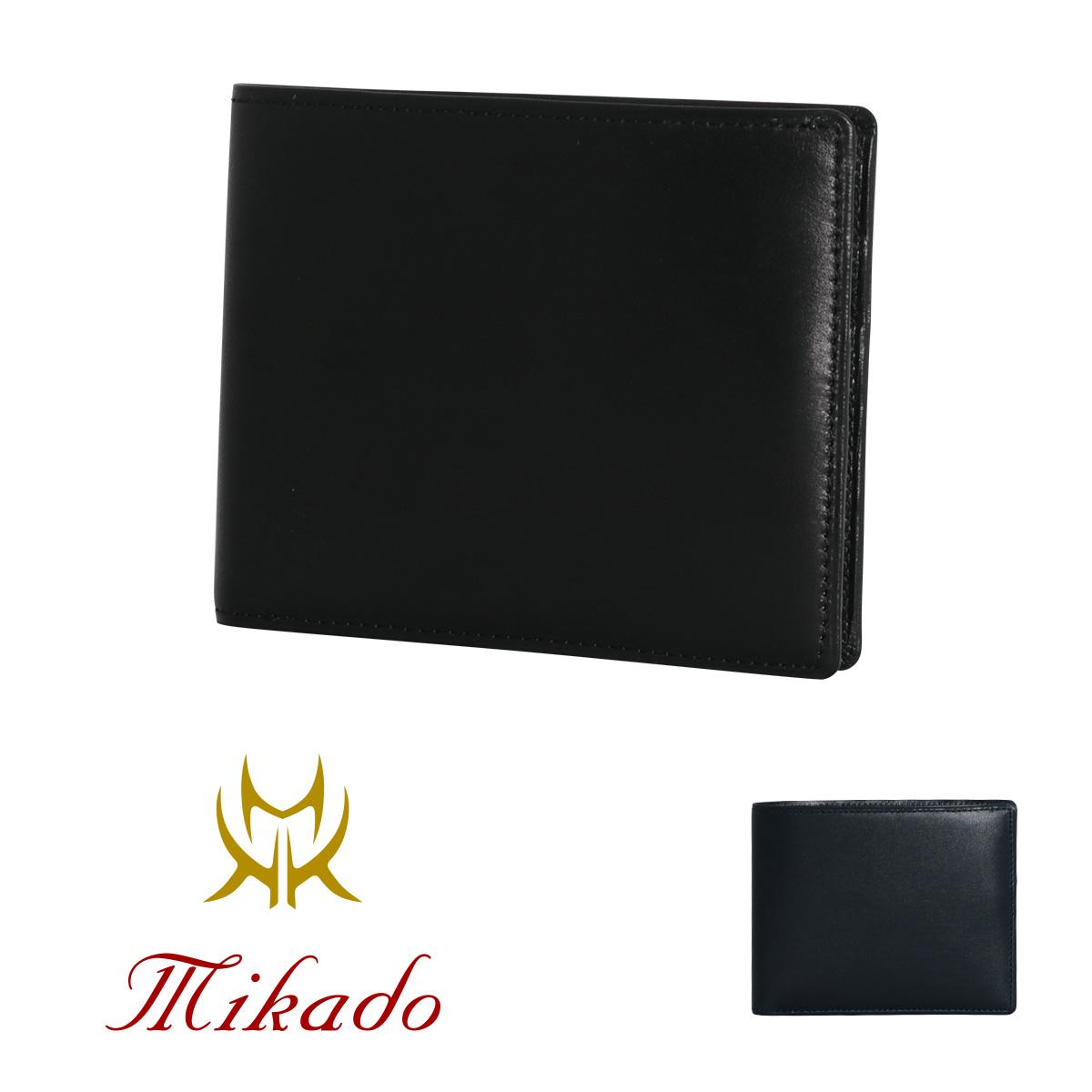 ミカド Mikado 二つ折り財布 225015 シャトーブリアン 【 財布 メンズ レザー 】【PO5】【bef】[即日発送]