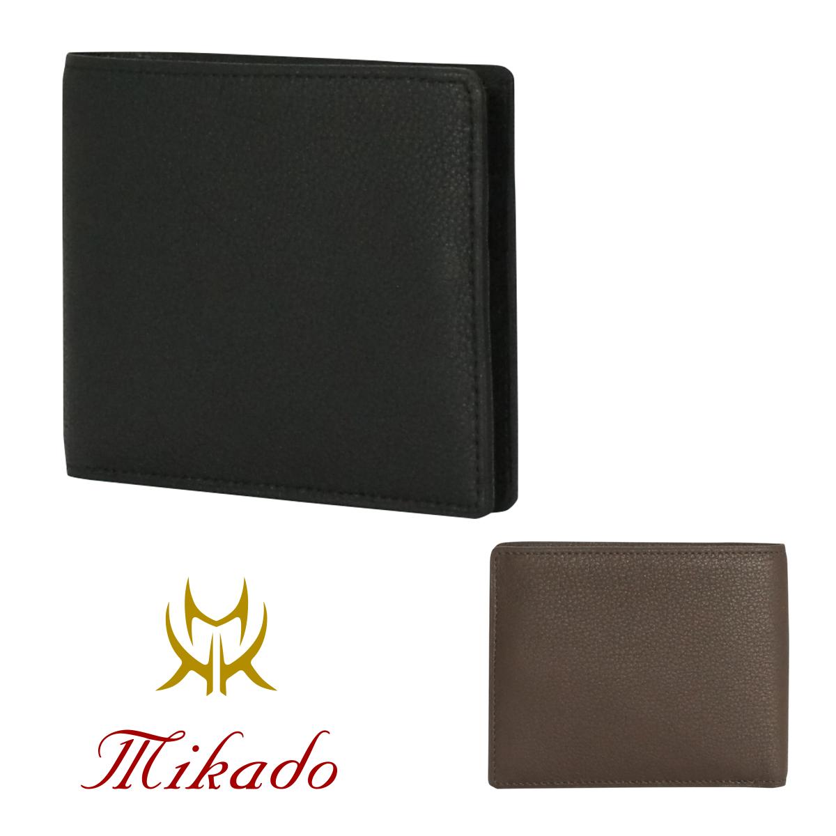 Mikado 二つ折り財布 小銭入れなし メンズ コンビヌメ 日本製 318013 ミカド 牛革 シボ レザー [PO5][bef][即日発送]