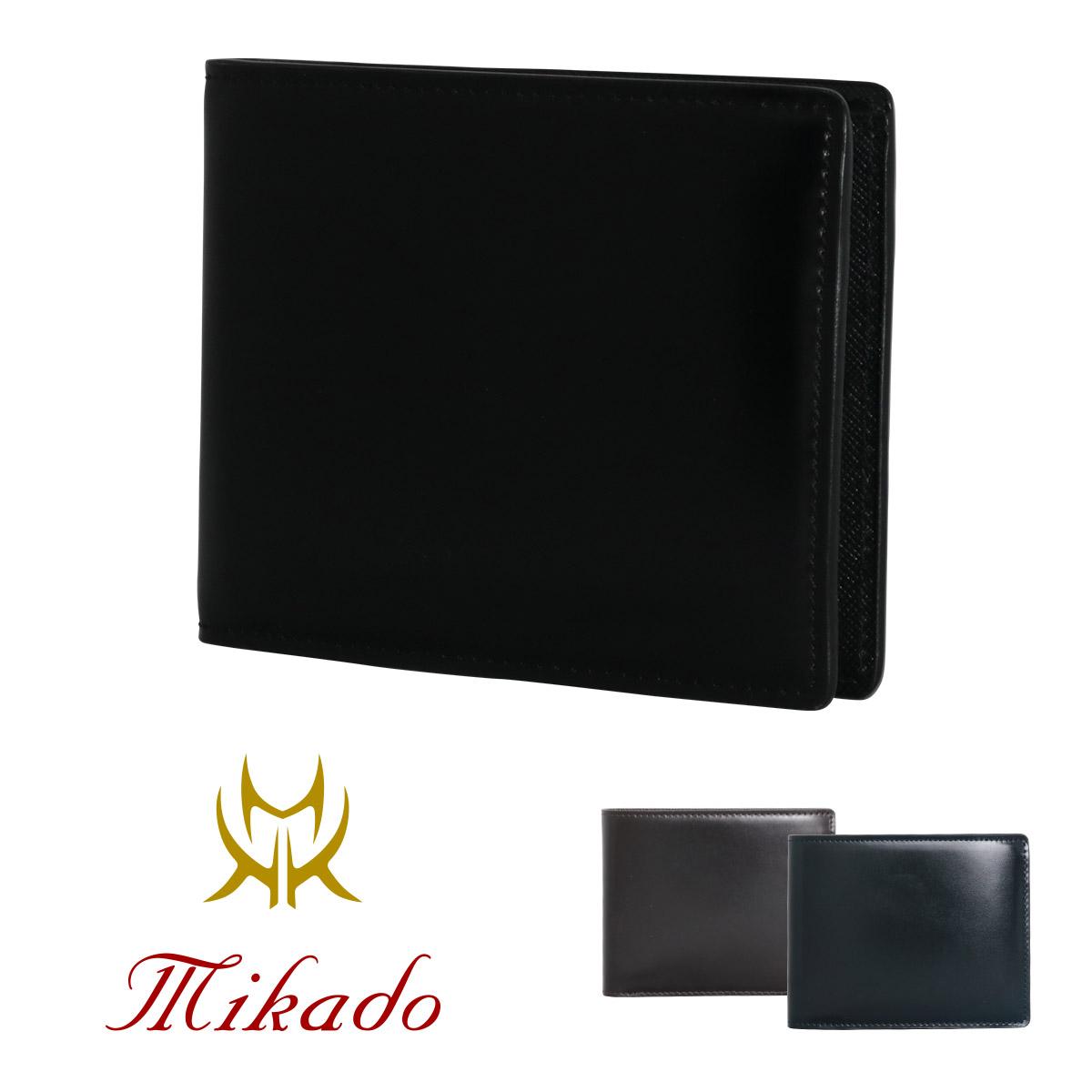 Mikado コードバン 二つ折り財布 小銭入れなし メンズ アリニン染 日本製 636015 ミカド レザー [PO5][bef][即日発送]