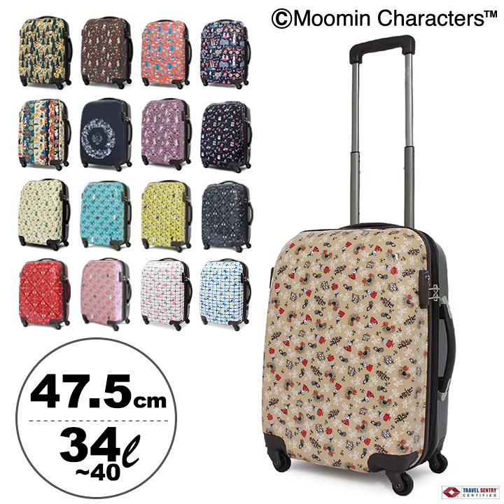 大きな取引 ムーミン キャリーケース MM2-001 レディース 47.5cm 47.5cm スーツケース レディース キャリーバッグ 拡張式 TSAロック搭載 拡張式 MOOMIN【PO10】【bef】【即日発送】, スキャンパン公式ショップ:4750d15b --- totem-info.com
