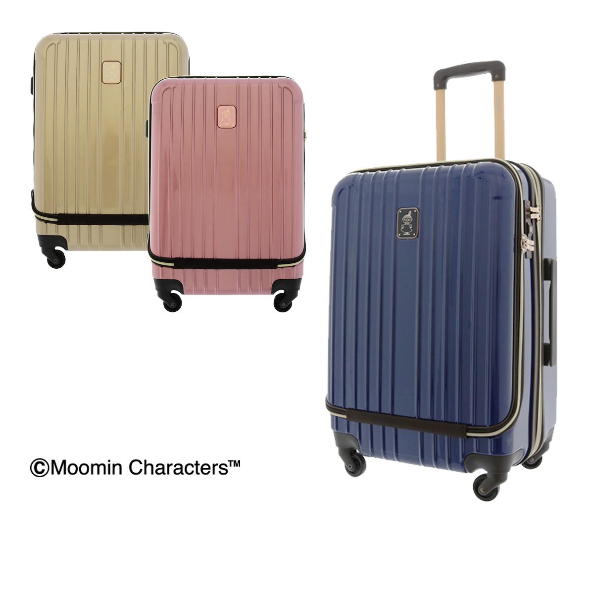 ムーミン スーツケース スーツケース 53L 55cm ハード フロントオープン ハード TSAロック MM2-010 MOOMIN MM2-010 キャリーケース 4輪 拡張【一年間保証】[PO10][bef][即日発送], ハニーミント:4edb09bb --- sunward.msk.ru