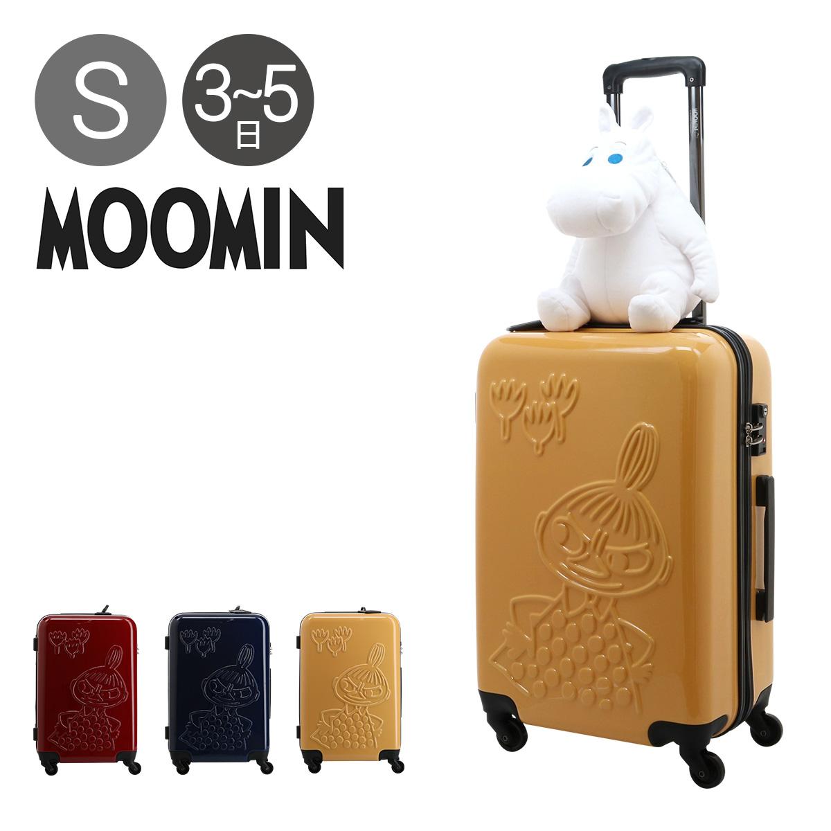 ムーミン スーツケース 44L 55.5cm 3kg ハード ファスナー レディース MM2-014 MOOMIN | キャリーケース TSAロック搭載[PO10][bef][即日発送]