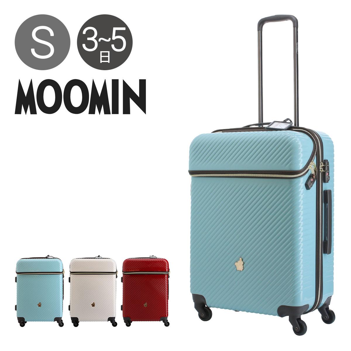 ムーミン スーツケース 当社限定 かわいい 49L 63cm 3.8kg MM2-018 フロントオープン ハード ファスナー MOOMIN  TSAロック搭載 おしゃれ キャラクター キャリーバッグ キャリーケース [PO10][bef]