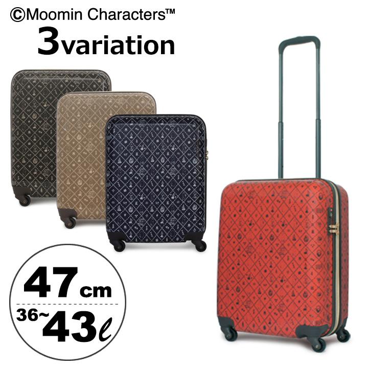 ムーミン キャリーケース MM4-009 レディース 47cm スーツケース キャリーカート TSAロック搭載 拡張式 MOOMIN 【PO10】【bef】【即日発送】